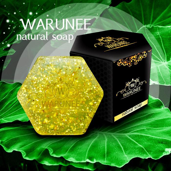 สบู่สมุนไพร warunee natural soap ขนาด 100 กรัม