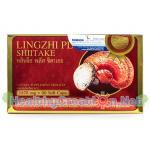 Lingzhi Plus Shiitake หลินจือ พลัส ชิตาเกะ บรรจุ 30 แคปซูล (ขนาดเล็ก)ส่งฟรี Ems