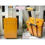 """กระเป๋าเดินทางล้อลากดีไซน์วินเทจเรโทร หนังแท้ Pigskin Korea&Japanese Style """"YELLOW"""" ไซส์ 17, 20, 22, 24, 28, 30 นิ้ว คลาสสิคออริจินัล 2 ล้อ (Made to Order) ราคาสินค้าด้านในค่ะ"""
