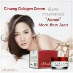 Aurum Ginseng Collagen Cream ขนาด 50 กรัม ครีมบำรุงผิว อั้มพัชราภา