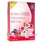 Bunny White Collagen บันนี่ ไวท์ คอลลาเจน [15 ซอง] คอลลาเจน ฟื้นฟูบำรุงซ่อมแซมผิว ผิวเรียบนุ่ม กระจ่างใส