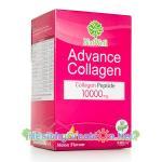 คอลลาเจนรสเมล่อน Natwell Advance Collagen แนทเวลล์ แอดวานซ์ คอลลาเจน บรรจุ 10 ซอง