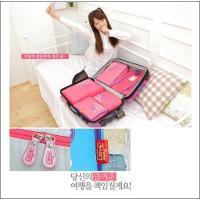 พร้อมส่ง!!! กระเป๋าเดินทางวินเทจเรโทรสไตล์เกาหลี / กระเป๋าเดินทางล้อลากลายจุด Lovely Polka dot / กระเป๋าเครื่องสำอางดีไซน์เมคอัพอาร์ทติสท์ / ที่จัดระเบียบกระเป๋าเดินทาง