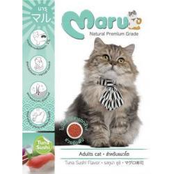 อาหารแมว มารุ สำหรับแมวโต ส่งฟรี