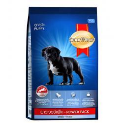 สมาร์ทฮาร์ท ลูกสุนัข พาวเวอร์แพ็ค แบ่งขาย 4กิโลกรัม ส่งฟรี