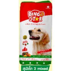 อาหารสุนัขโต บิงโกสตาร์ (Bingo Star) 3Mix 20 กิโลกรัม ส่งฟรี