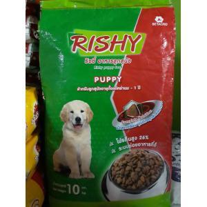อาหารลูกสุนัขริชชี่ (Rishy) 10 กิโลกรัม