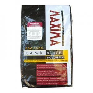 อาหารสุนัข Maxima เม็ดเล็ก 15kg