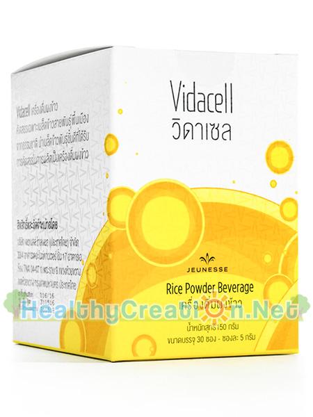 Jeunesse Vidacell เจอเนส วิดาเซล [30 ซอง] เครื่องดื่มผงข้าว ช่วยเสริมสร้างสุขภาพที่ดีให้ร่างกาย ให้คุณค่าทางโภชนาการสูง