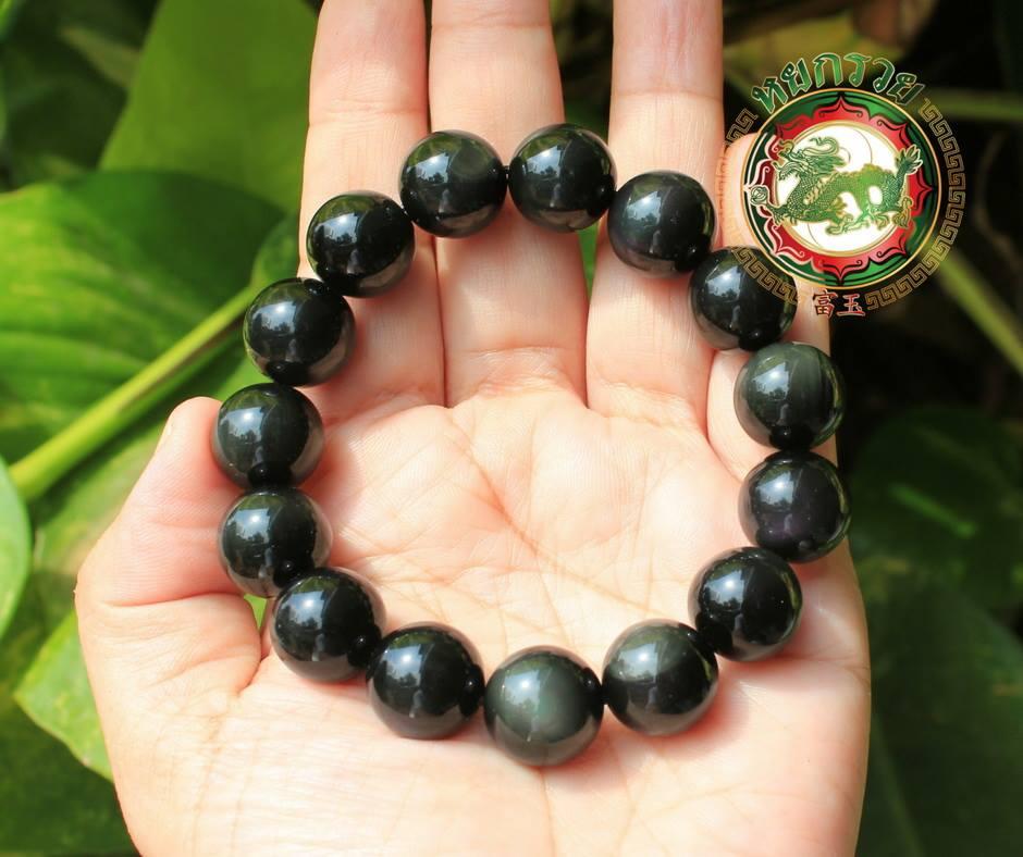 สร้อยข้อมือ หิน Obsidian Shenzi ขนาด 14 mm