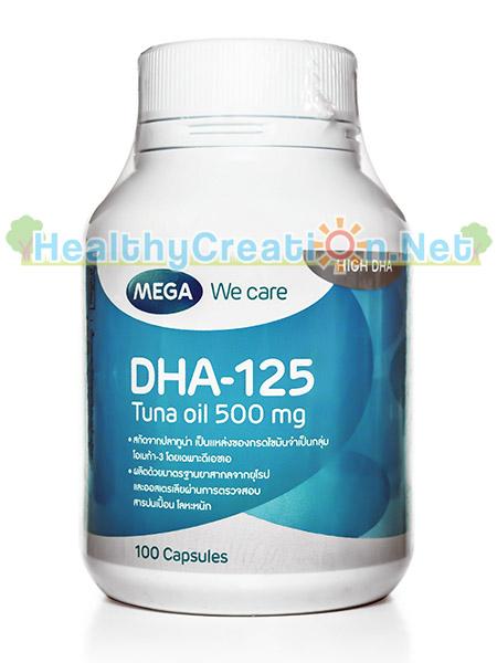 Mega We Care DHA-125 500 mg. เมก้า วีแคร์ ดี เอช เอ-125 น้ำมันปลาทูน่า 500 มก. 100 แคปซูล