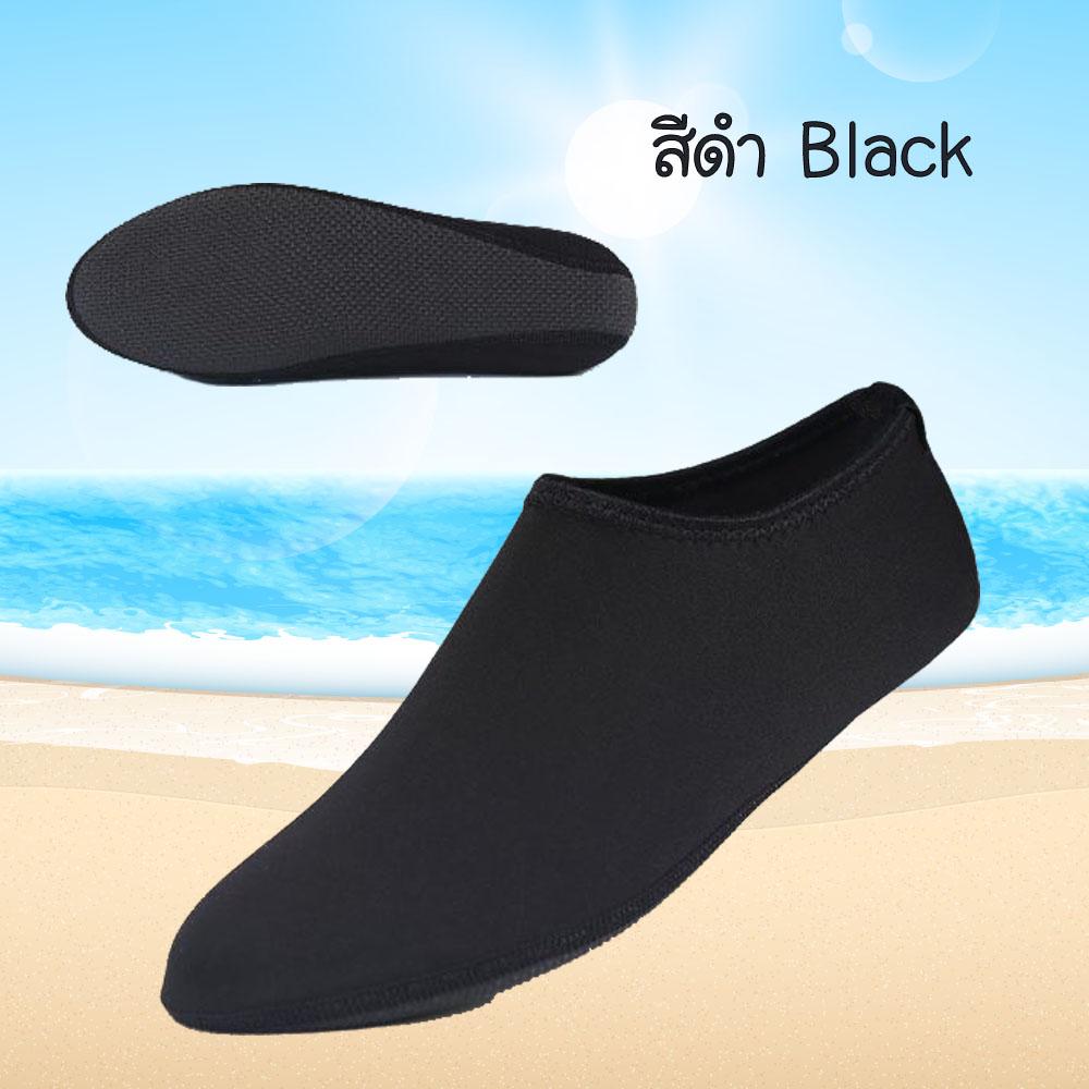 รองเท้าลุยน้ำ รองเท้าว่ายน้ำ กันลื่น แห้งเร็ว สีดำ