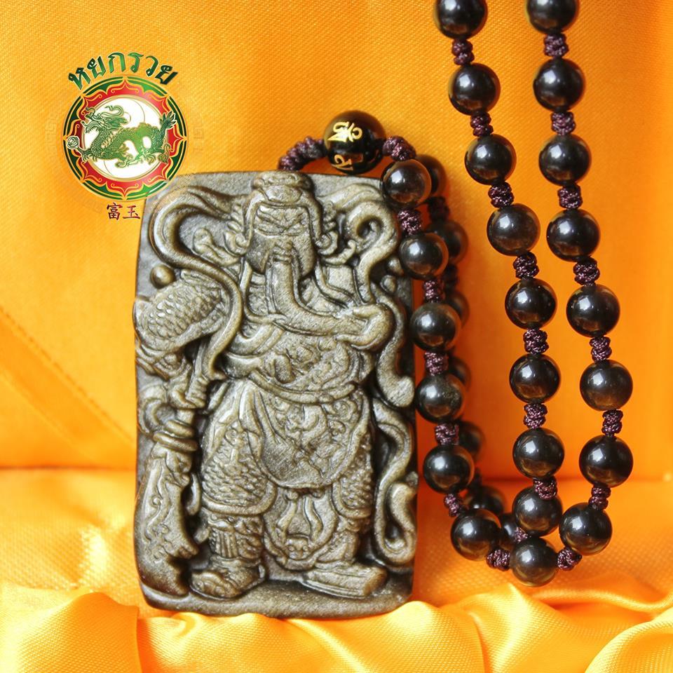 เทพเจ้ากวนอู ปางยืนถือง้าวหินออบซิเดียนสีทอง