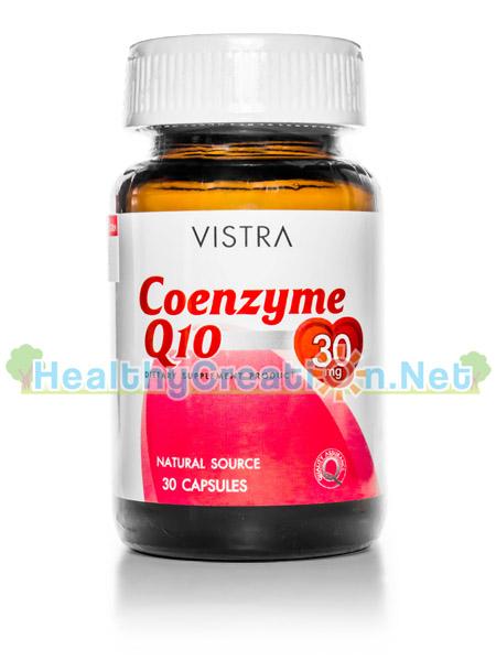 Vistra Coenzyme Q10 วิสทร้า โคเอนไซม์คิวเท็น บรรจุ 30 แคปซูล สารต้านอนุมูลอิสระลดริ้วรอยก่อนวัยชะลอความเสื่อมของผิวพรรณ มีผลดีต่อหัวใจ