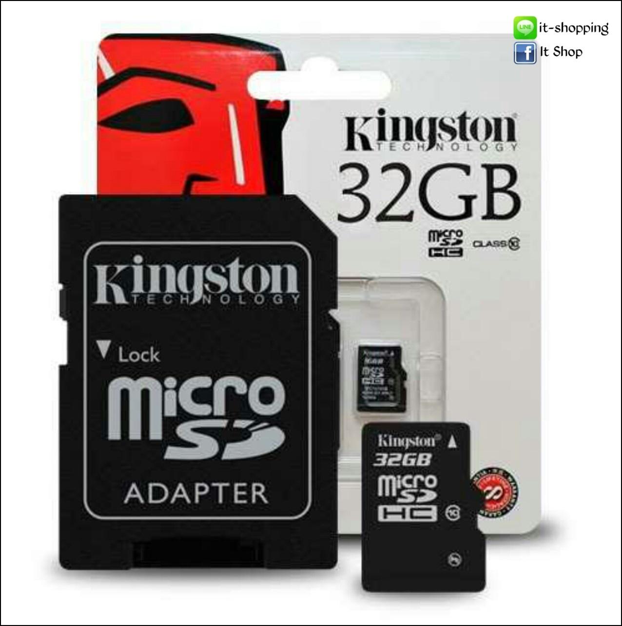 !!! Micro SD Card Kingston 32 GB !!!