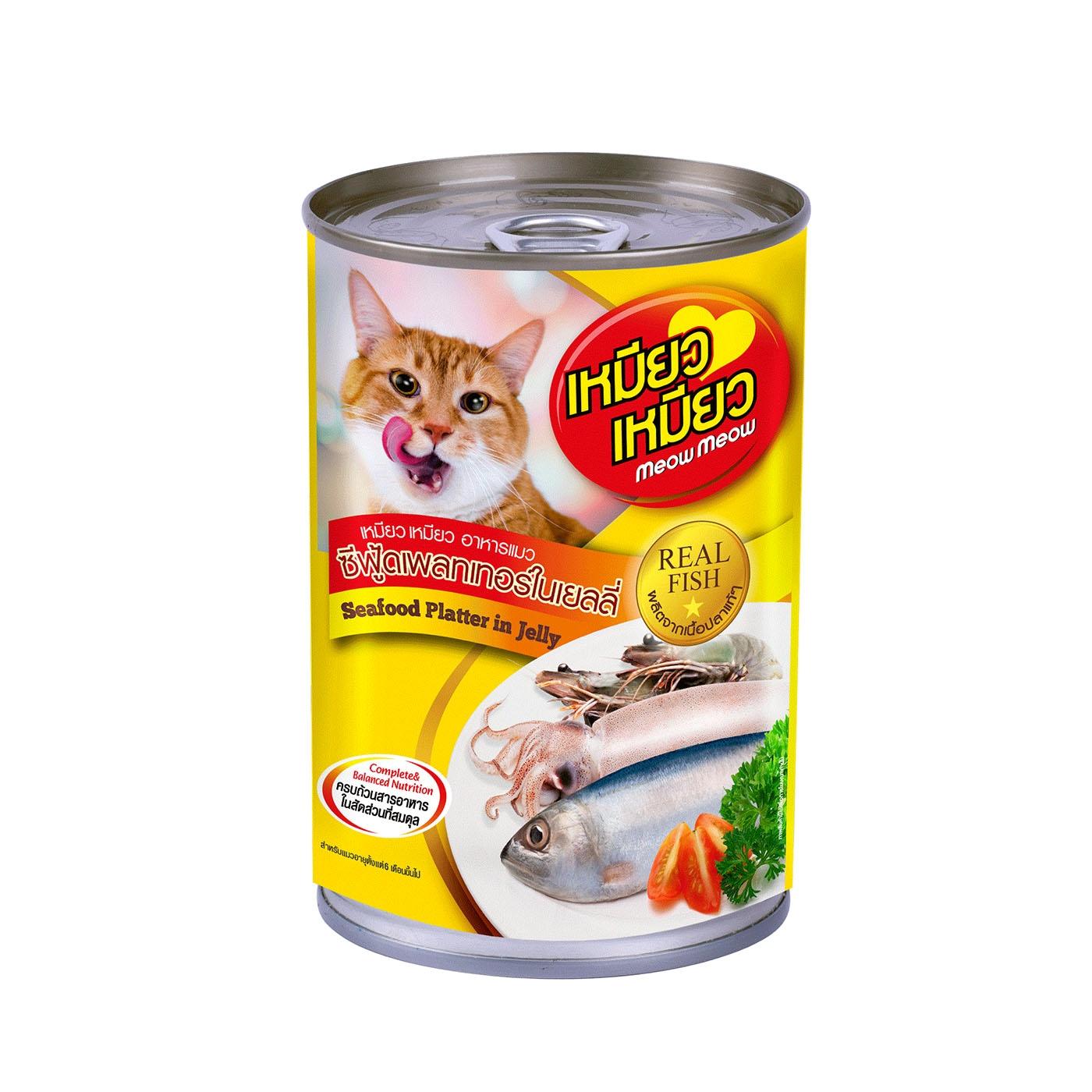 อาหารเปียก เหมียว เหมียว รสซีฟู้ด 24กระปุก ส่งฟรี