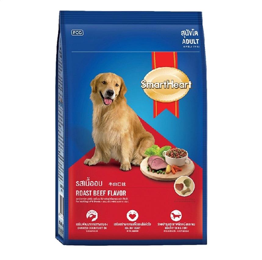 อาหารสุนัข สมาร์ทฮาร์ท สุนัขโต รสเนื้ออบ 20 กิโลกรัม ส่งฟรี