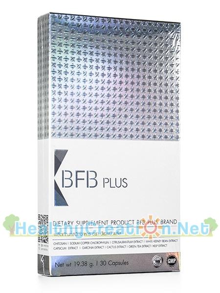 ราคาพิเศษสูตรใหม่ BFB Plus 30 บีเอฟบี พลัส บรรจุ 30 แคปซูล Block Break detox