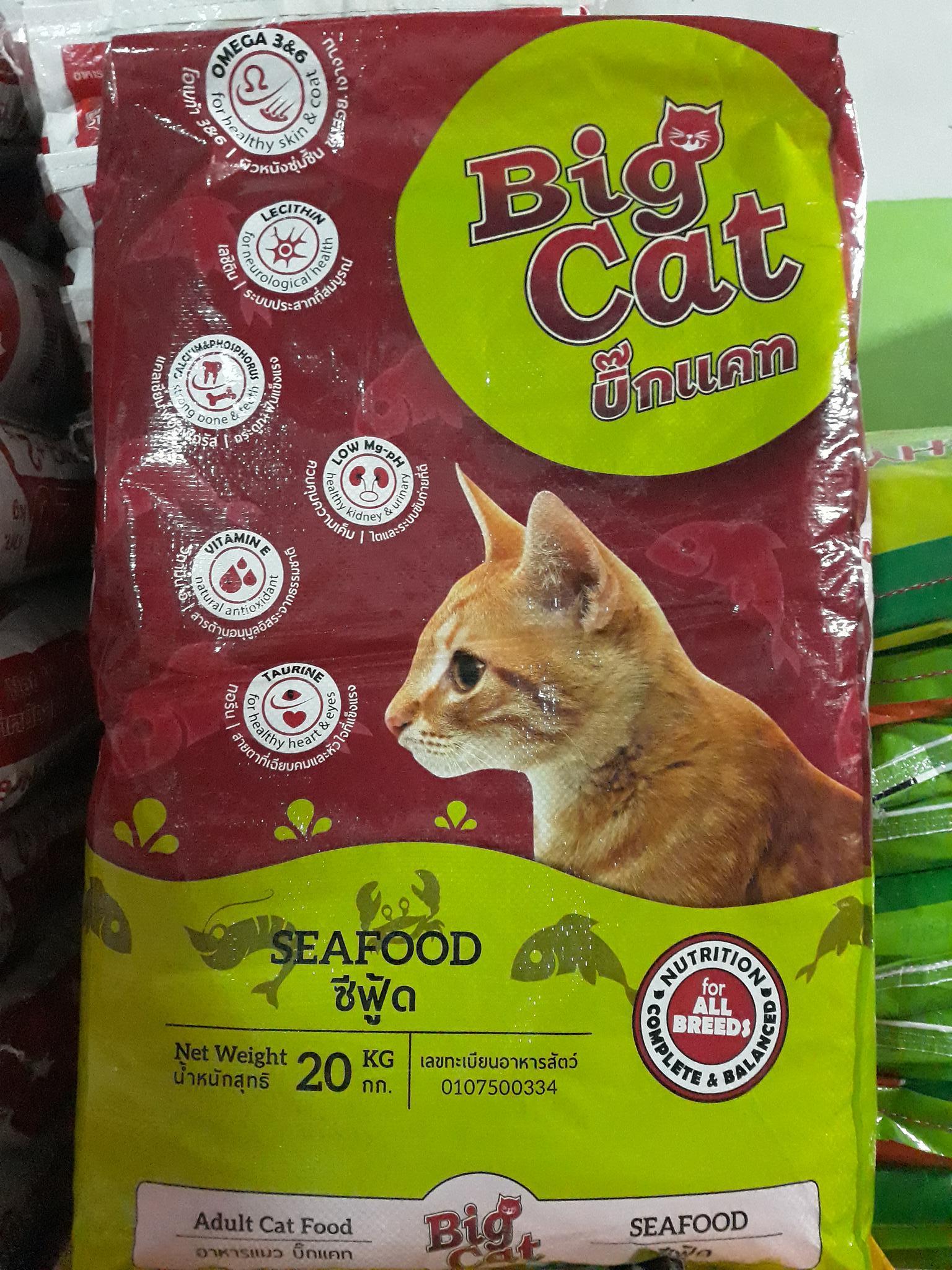 อาหารแมว บิ๊กแคท(Big Cat) ซีฟู้ด 20 กิโลกรัม ส่งฟรี