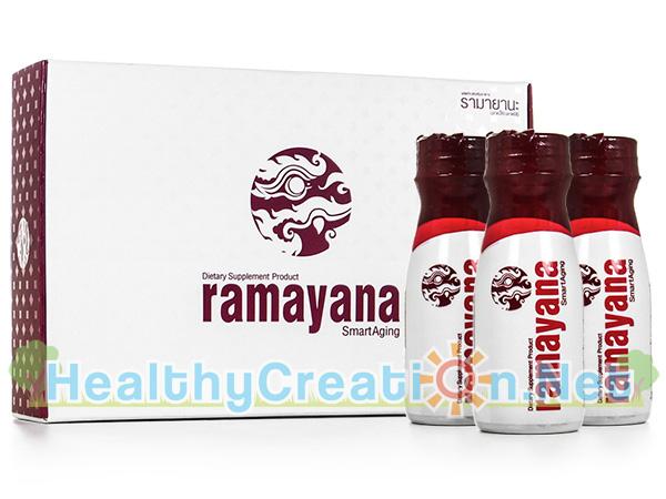 Ramayana Smart Aging รามายานะ สมาร์ท เอจจิ้ง [4 ขวด] น้ำสมุนไพรจากสารสกัดจากโสมและสารสกัดจากกระชายดำ