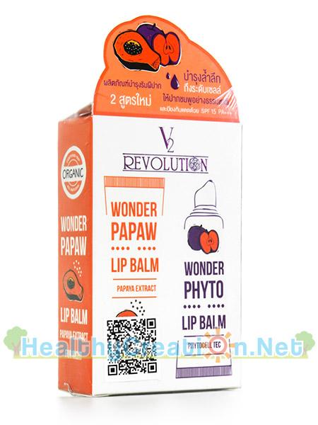 V2 Revolution Wonder Papaw Lip & Wonder Phyto Lip บรรจุ 2 ชิ้น ลิปแก้ปากคล้ำที่ผสานพลัง 2 สูตร ใน 1 เดียว ด้วยสูตรพิเศษจากออสเตรเลีย