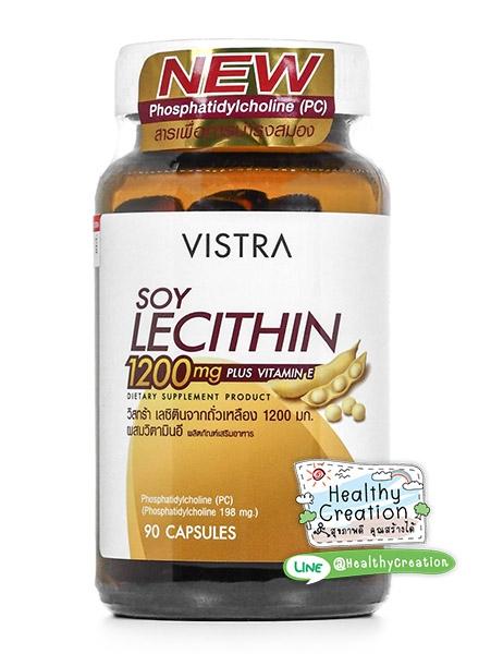 Vistra Soy Lecithin 1200 mg. Plus Vitamin E วิสทร้า ซอย เลซิติน 1200 มก. พลัส วิตามิน อี
