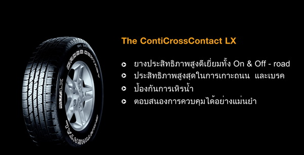CONTINENTAL ContiCrossContact LX 235/60R18