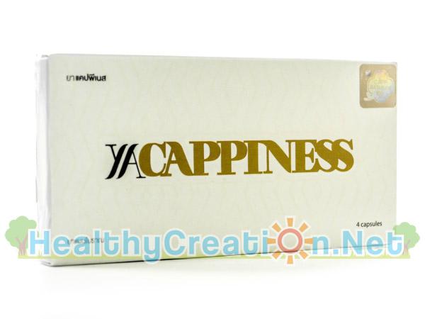 Cappiness Fact Sheet 4 แคปซูล ยาแคปพีเนส 4 แคปซูล