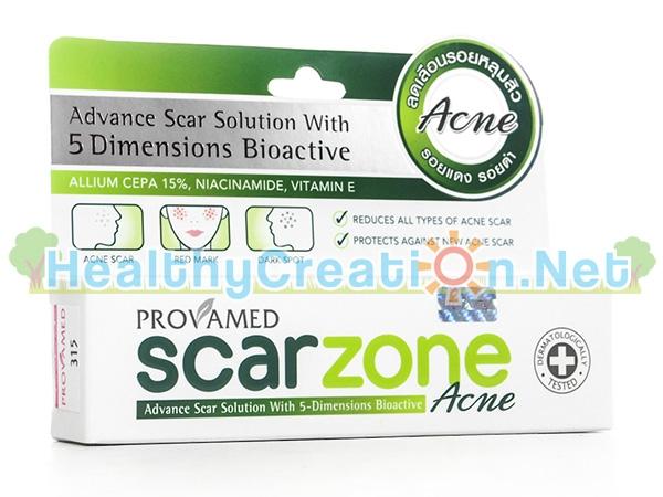 Provamed Scar Zone Acne โปรวาเมด สกา โซน แอคเน่