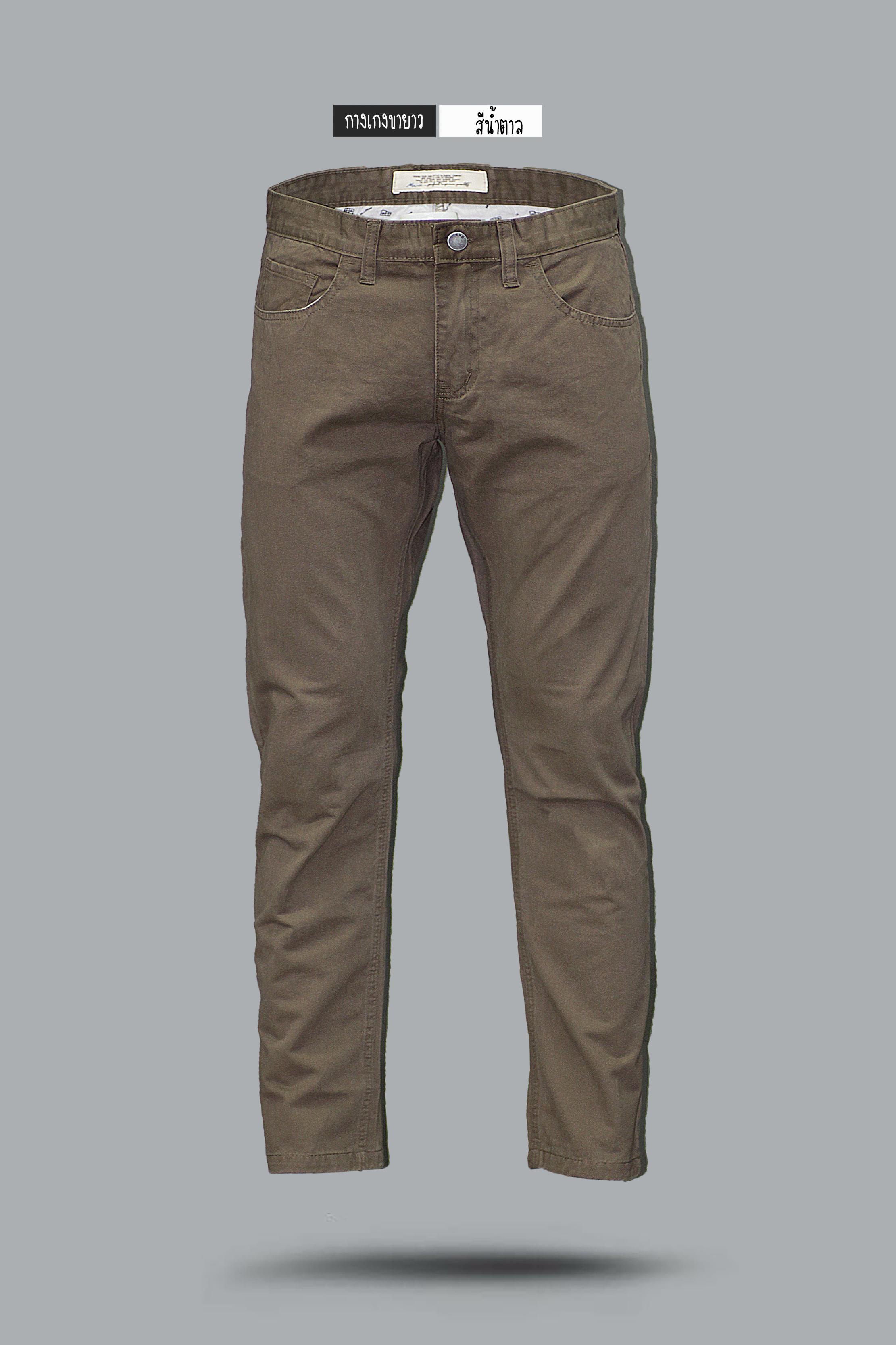 กางเกงขายาว - สีน้ำตาล