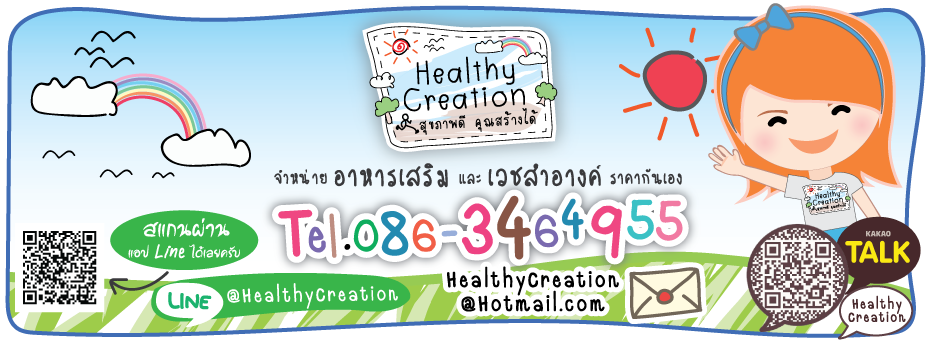 healthycreation55