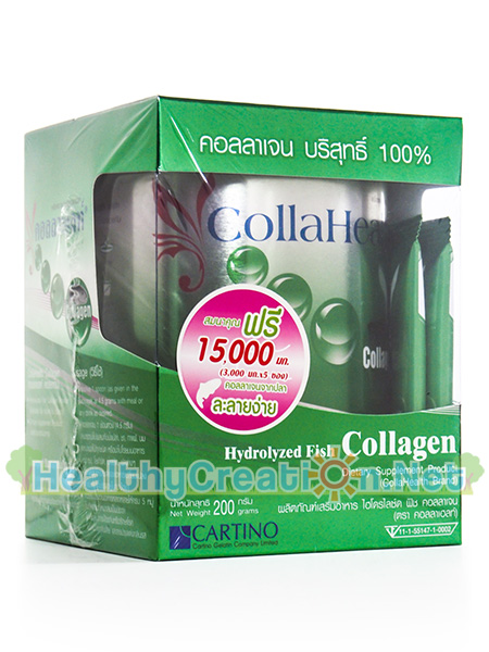 Collahealth Collagen คอลลาเฮลท์ คอลลาเจน ปริมาณสุทธิ 200 g. [ส่งฟรี] ซ่อมแซมรักษาเอ็นกล้ามเนื้อ ข้อต่อ และกระดูกอ่อนให้แข็งแรง