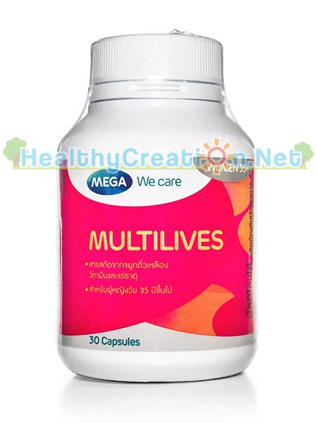 Mega We Care Multilives เมก้า วีแคร์ มัลติไลฟ์ บรรจุ 30 แคปซูล อาหารเสริมสำหรับผู้หญิงที่มีอายุ 40 ปีขึ้นไปช่วยเสริมสร้างผิวพรรณ ให้เปล่งปลั่ง
