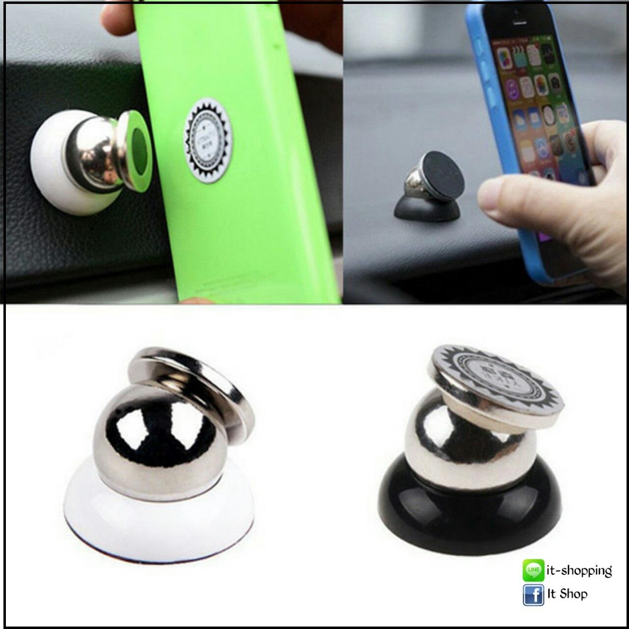 ที่ยึดโทรศัพท์มือถือในรถยนต์แบบแม่เหล็ก