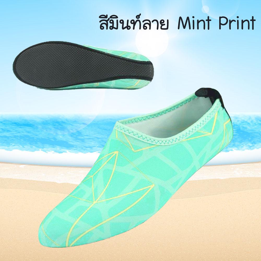 รองเท้าลุยน้ำ รองเท้าว่ายน้ำ กันลื่น แห้งเร็ว สีมินท์ลาย