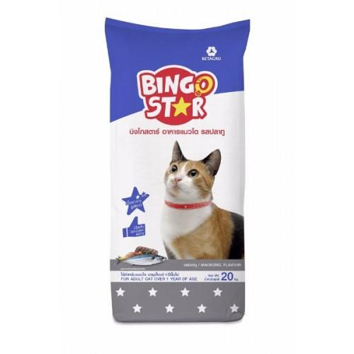 อาหารแมว บิงโกสตาร์ รสปลาทู 20x1กิโลกรัม ส่งฟรี
