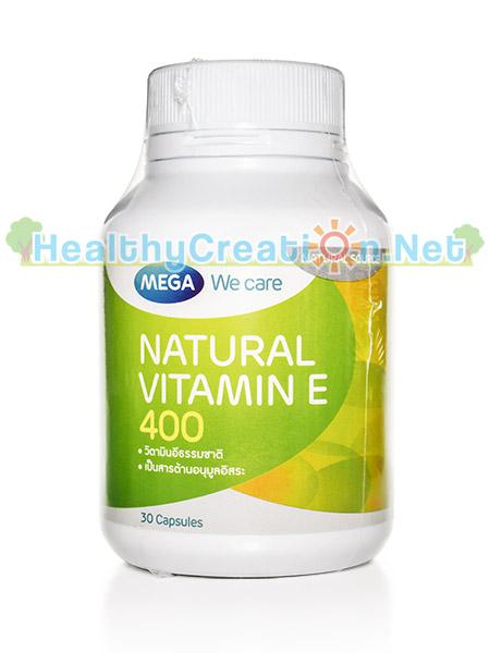 Mega We Care Vitamin E 400 iu บรรจุ 30 แคปซูล เป็นสารแอนตี้ออกซิแดนท์ ช่วยไม่ให้เลือดแข็งตัว ช่วยให้ผิวพรรณดูอ่อนวัยป้องกัน ป้องกันการเกิดรอยแผลเป็น
