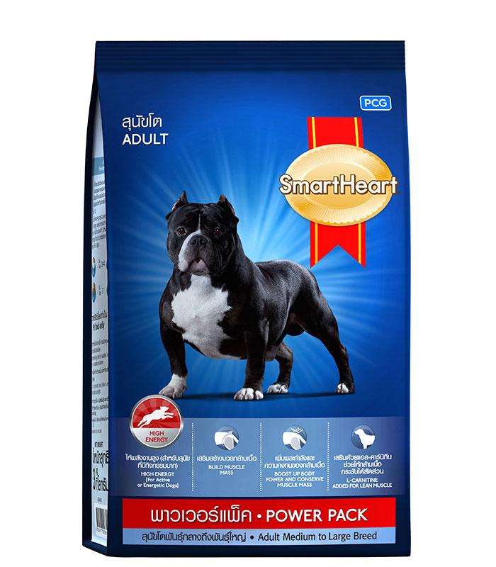 สมาร์ทฮาร์ท สุนัขโต พาวเวอร์แพ็ค 20 กิโลกรัม ส่งฟรี