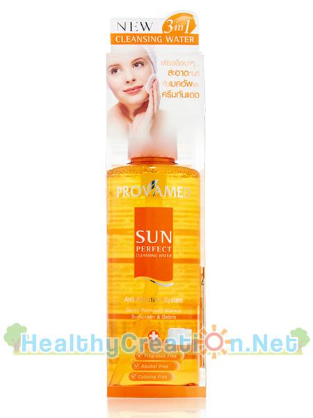 Provamed Sun Perfect Cleansing Water ปริมาณสุทธิ 200 ml. ใช้เช็ดทำความสะอาดเครื่องสำอาง ครีมกันแดด และสิ่งสกปรกจากผิวหน้าได้อย่างหมดจด