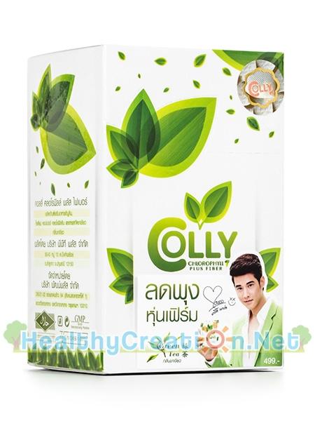(กล่องเขียว)Colly Chlorophyll Plus Fiber คอลลี่ คลอโรฟิลล์ พลัส ไฟเบอร์ 15 ซอง