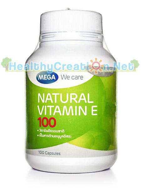 Mega We Care Vitamin E 100 iu บรรจุ 100 แคปซูล เป็นสารแอนตี้ออกซิแดนท์ ช่วยไม่ให้เลือดแข็งตัว ช่วยให้ผิวพรรณดูอ่อนวัยป้องกัน ป้องกันการเกิดรอยแผลเป็น