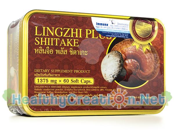 Lingzhi Plus Shiitake หลินจือ พลัส ชิตาเกะ ช่วยในการกำจัดสารพิษในร่างกาย ฟื้นฟู และช่วยเสริมสร้าง ภูมิต้านทานโรค สำเนา