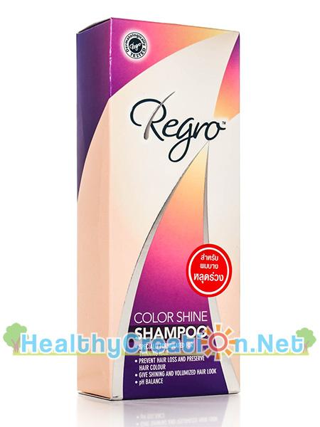 Regro Color Shine Shampoo รีโกร คัลเลอร์ ไชน์ แชมพู [200 ml.] เหมาะสำหรับผมทำสี คืนความชุ่มชื่นให้ผมนุ่มสลวย บำรุงเส้นผมมีสุขภาพแข็งแรง