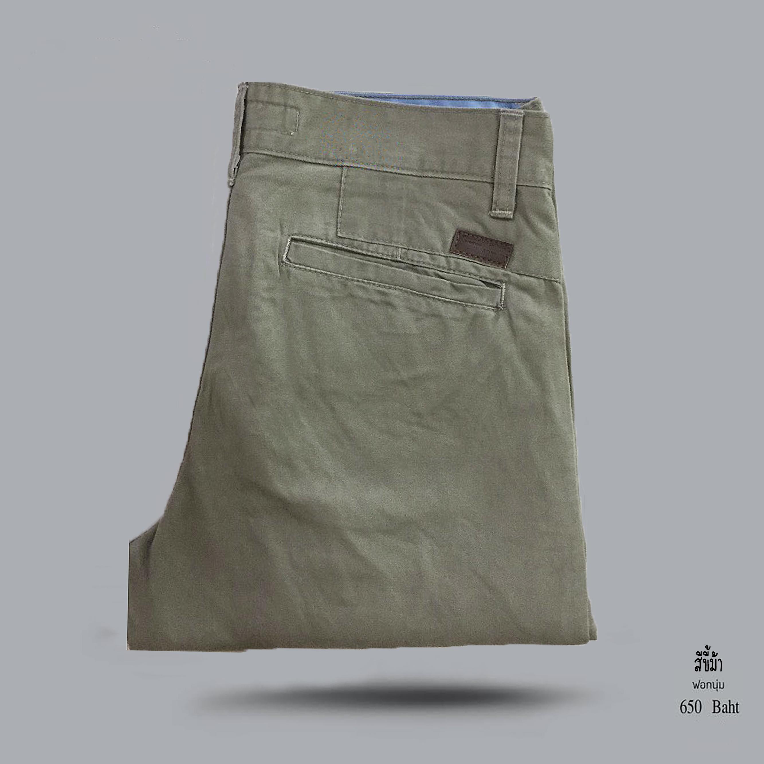 กางเกงขายาว - สีขี้ม้า