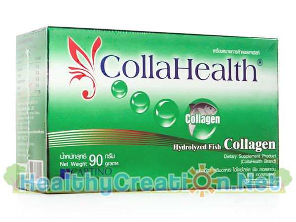 Collahealth Collagen [แบบซอง] คอลลาเฮลท์ คอลลาเจน บรรจุ 30 ซอง [ส่งฟรี] ซ่อมแซมรักษาเอ็นกล้ามเนื้อ ข้อต่อ และกระดูกอ่อนให้แข็งแรง