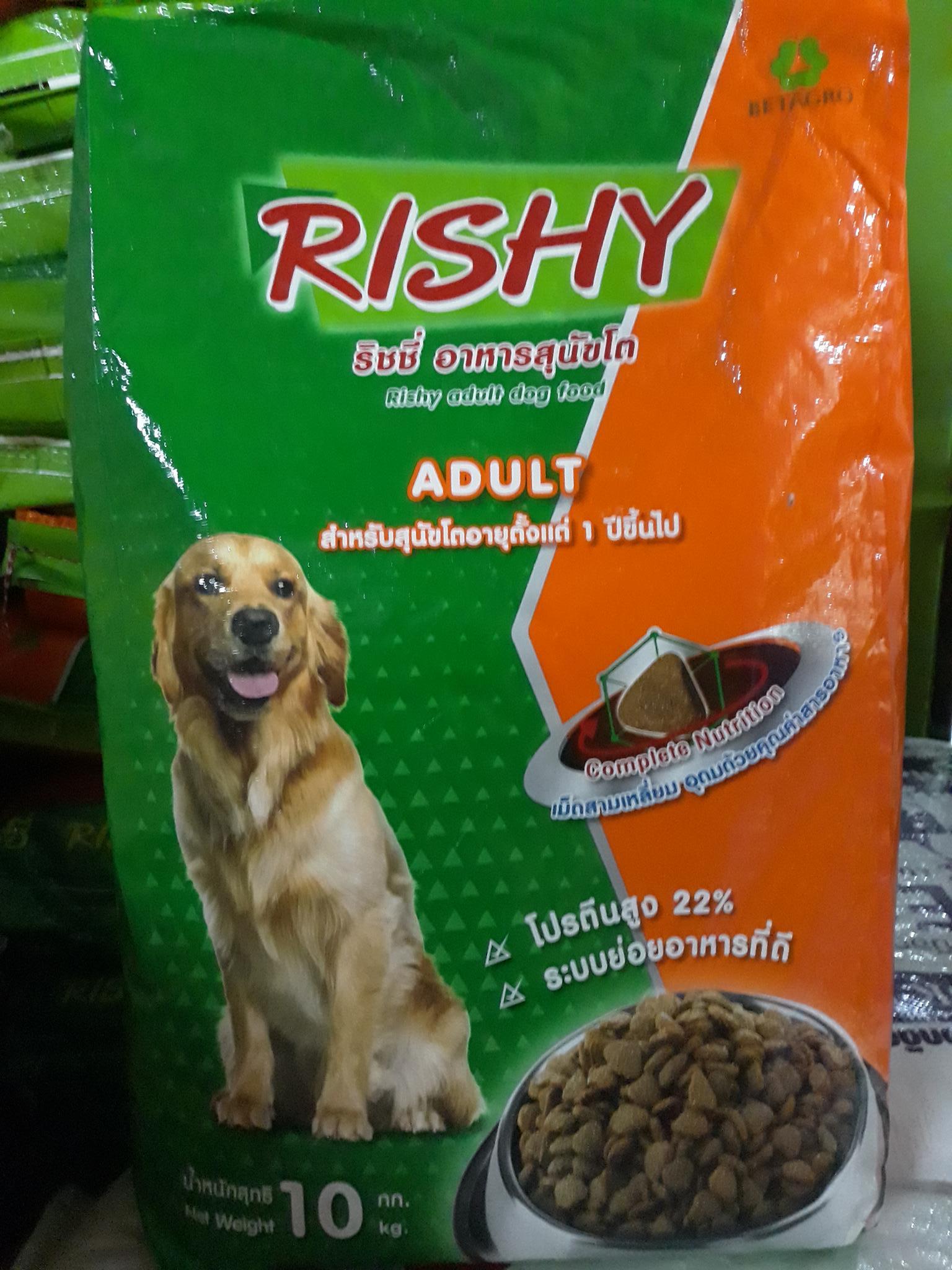 อาหารสุนัขโต ริชชี่ (Rishy) 10 กิโลกรัม