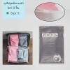 [เซต 8 ชิ้น] ถุงซิปรูดเอนกประสงค์ สำหรับใส่ของจัดระเบียบกระเป๋า Size S สีเทา