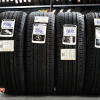 Continental ContiEcoContact 5 215/60R16