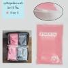 [เซต 8 ชิ้น] ถุงซิปรูดเอนกประสงค์ สำหรับใส่ของจัดระเบียบกระเป๋า Size S สีชมพู