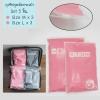 [เซต 6 ชิ้น] ถุงซิปรูดเอนกประสงค์ สำหรับใส่ของจัดระเบียบกระเป๋า Size M 3 ชิ้น Size L 3 ชิ้น สีชมพู